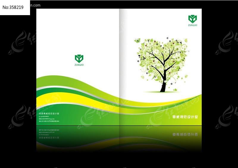 绿色封面 绿色封面 绿色封面背景