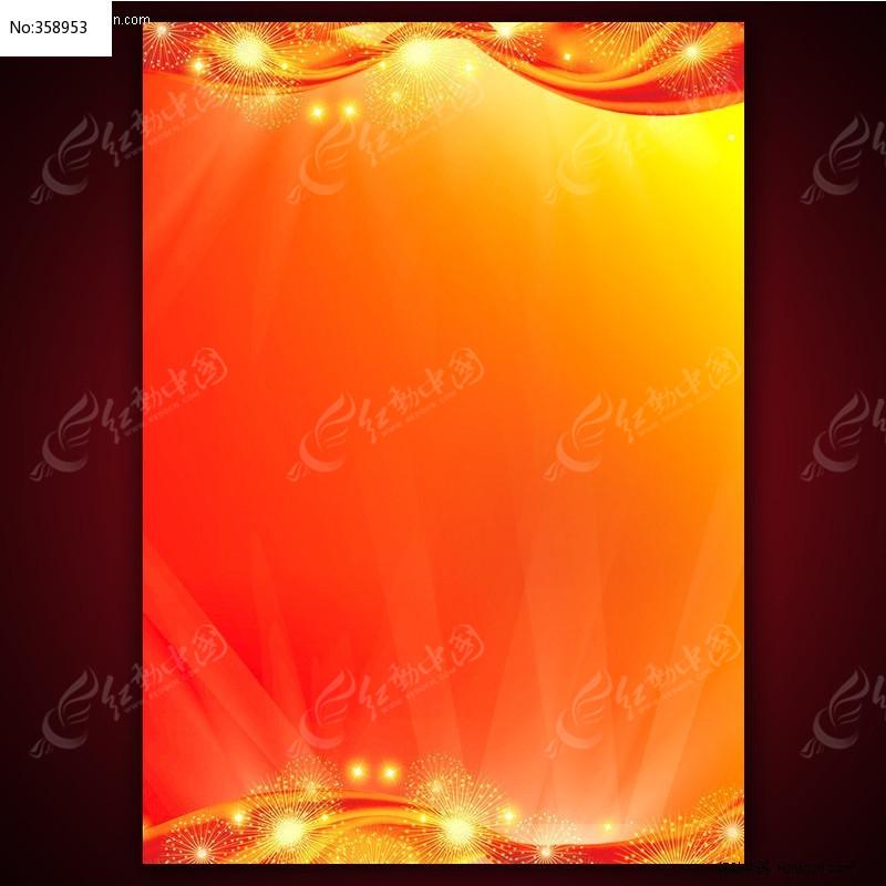 红色喜庆展板背景设计