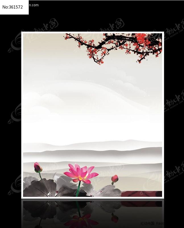 361572)-展板背; 中国风展板 dm宣传单; 喜庆节日节日展板设计背景图片