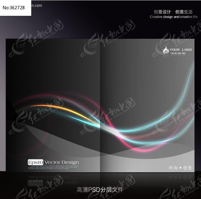 画册封面 企业画册设计 画册欣赏 画册PSD 杂志封面 时尚?-15款 黑图片