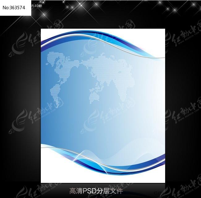 蓝色科技展板背景图_企业/学校/党建展板图片素材