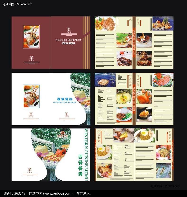 菜谱美食节西餐鸭肉炒青椒怎么做好吃又简单图片