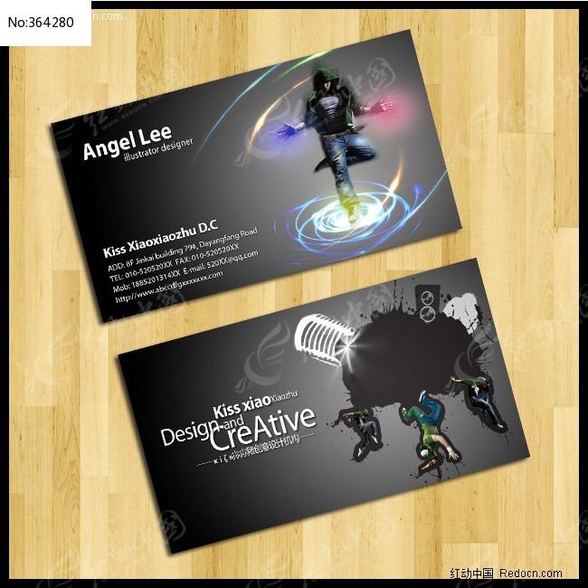 名片背景 名片素材 名片底图 名片模版 街舞名片 舞蹈名片 街舞俱乐部图片