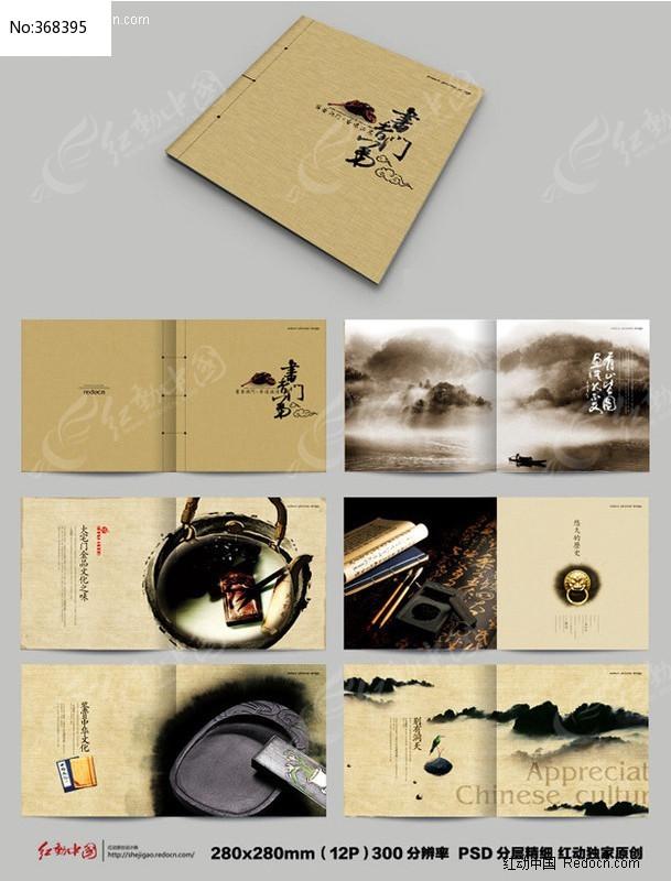 标签:画册设计 版式设计图片