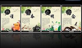 励志标语 中国风学校展板设计