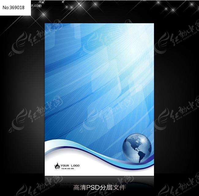 蓝色科技 展板海报背景设计