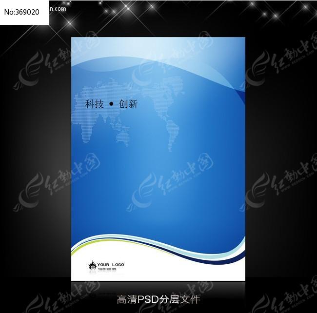 蓝色科技 展板海报背景设计图片