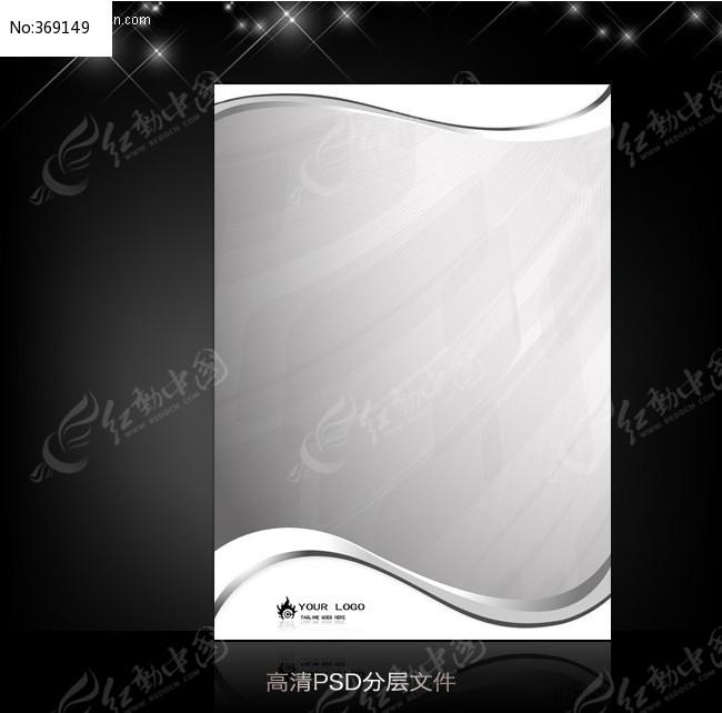 时尚简洁 海报 展板背景设计