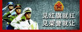 军队宣传展板设计