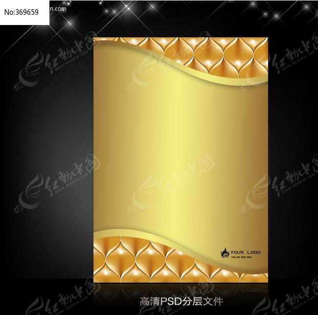 原创设计稿 企业/学校/党建展板 展板背景图 金色高档 海报 展板背景p