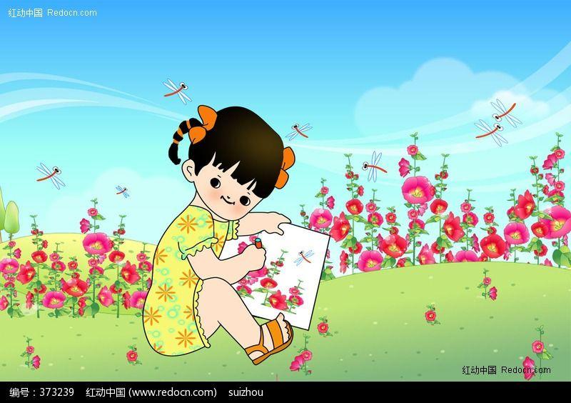 微漫画 儿童插画