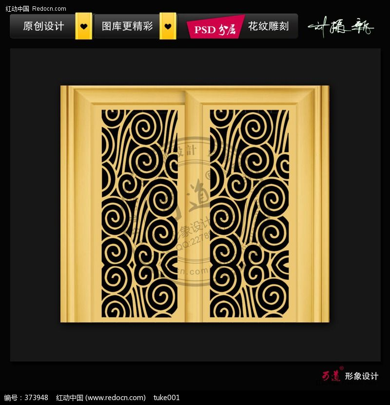 镂空雕刻花纹设计_室内装饰画/无框画/墙画图片素材