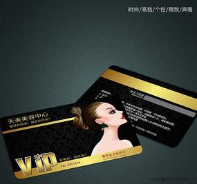 黑色时尚 美容美发VIP卡设计