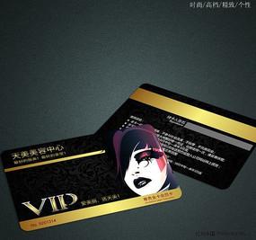 黑色时尚 美容美发VIP卡
