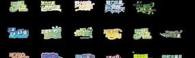 多彩标题设计 AI