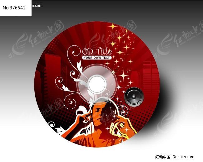 音乐光盘封面模板设计图片