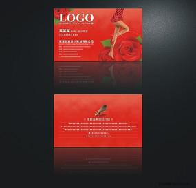 红色系 美容美体瘦身名片设计