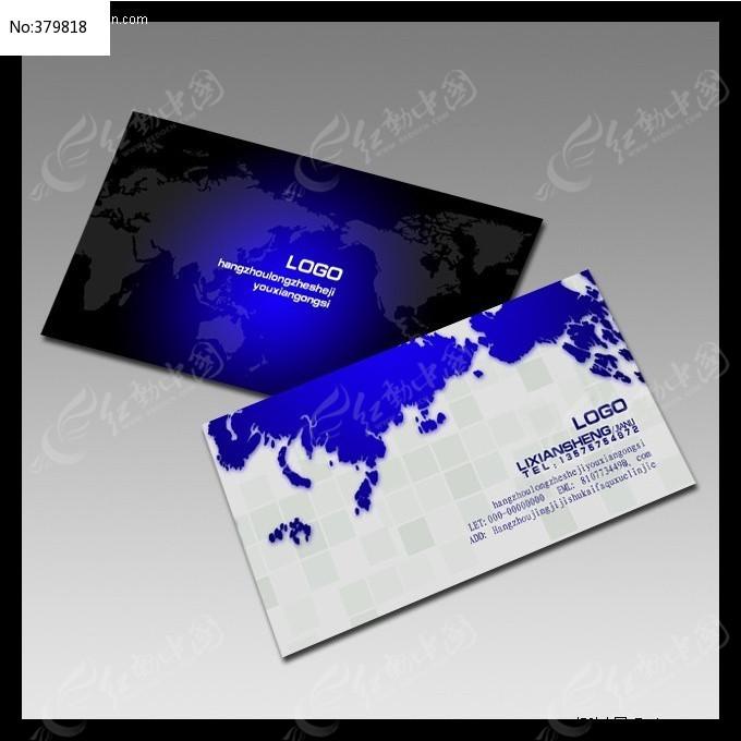 商业名片模板设计_名片设计/二维码名片图片素材