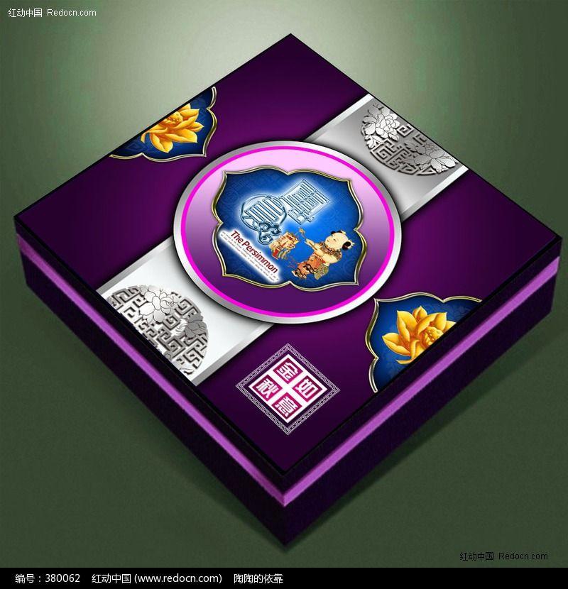 月饼盒包装图片