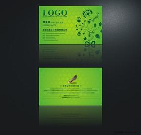 草绿色 花鸟市场名片设计