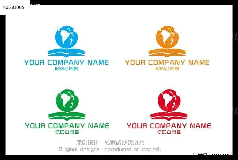 地球 环保教育企业logo设计图片