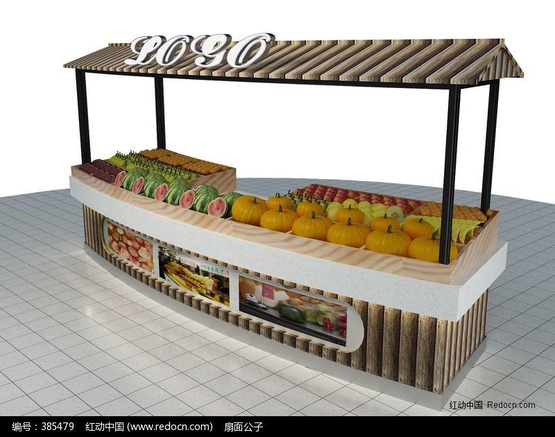 水果摊位设计图片