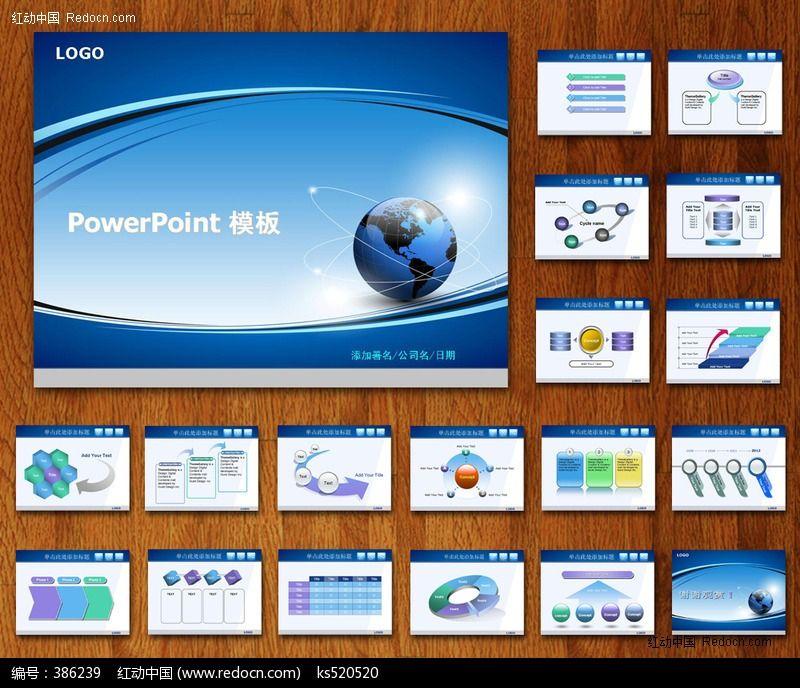 标签:ppt PPT模板 PPT背景 PPT图片 PPT背景图片 PPT下载 幻灯片