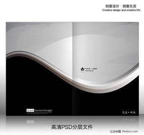 时尚简洁 画册封面设计