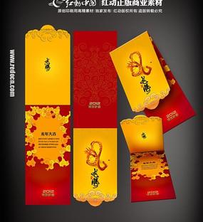 2012龙年春节贺卡设计