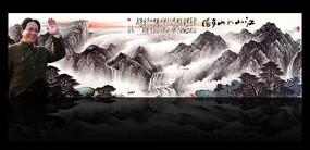 巨幅山水画-江山如此多娇