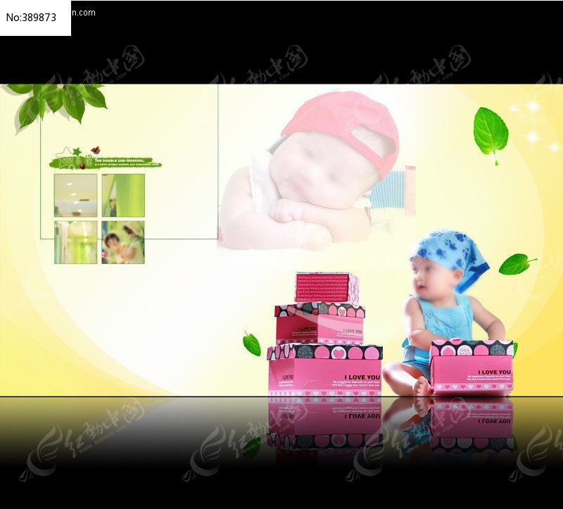 宝宝照片模板图片