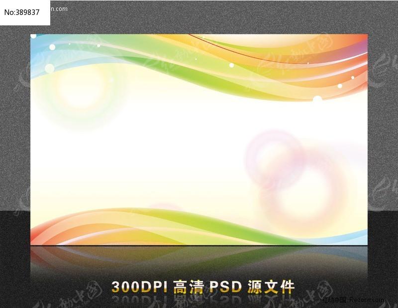 展板底图 横图 背景 模板设计 高清图片 it 商用模板 清新淡雅 梦幻