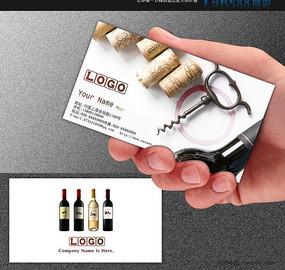 红酒名片 PSD