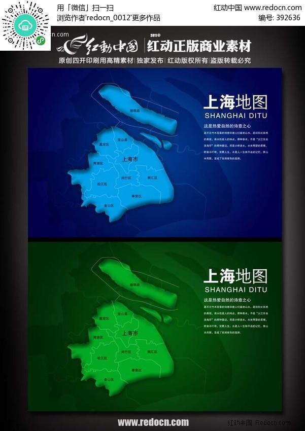 上海市地图psd分层素材