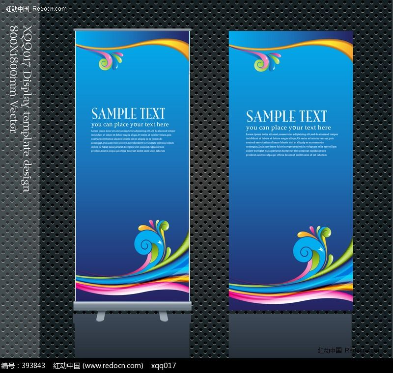 创意花纹x展架模版设计模板下载(编号:393843)