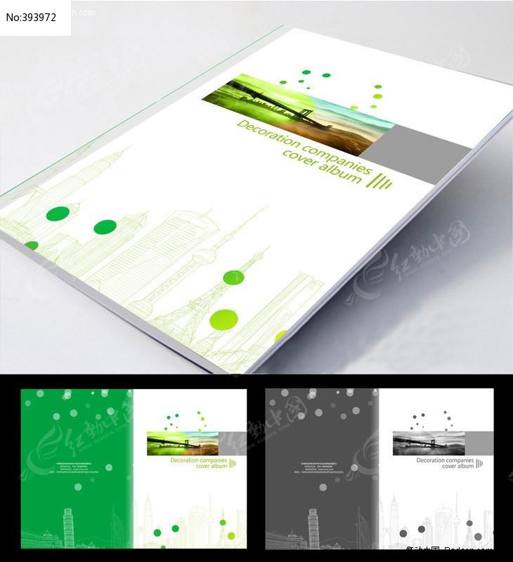 简洁高档 建筑企业画册封面设计图片