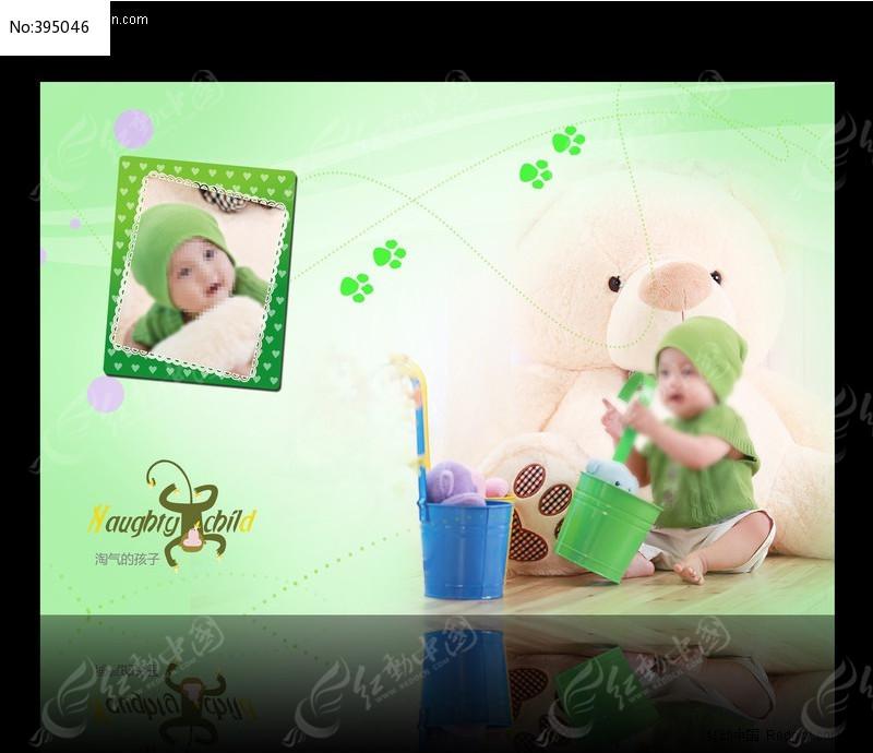 卡通背景 卡通色图 漫画小人 可爱模板 可爱宝宝模板 可爱宝宝背景图