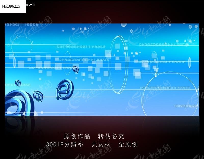新闻资讯页面设计_背景科技访谈新闻联播电视台背景蓝色背景线条星光; 新闻联播蓝色背景