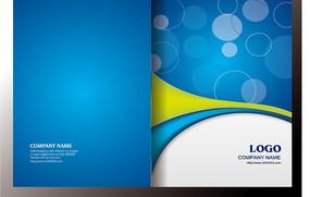 蓝色时尚简洁画册封面设计