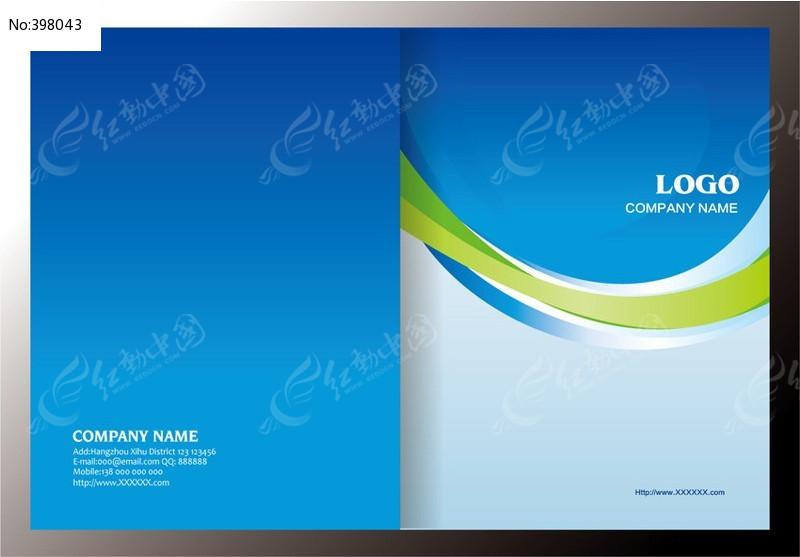 蓝色简洁企业画册封面设计图片