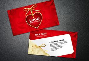 红色喜庆婚庆名片设计