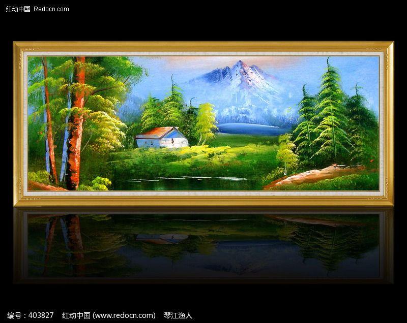 临摹高清风景油画psd素材下载_室内装饰画设计图片