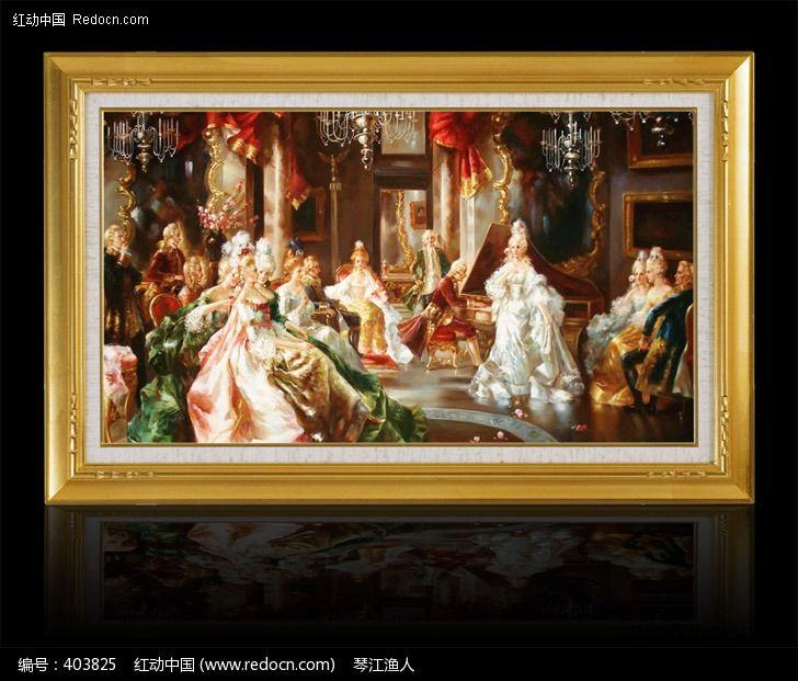 临摹宫廷人物油画图片