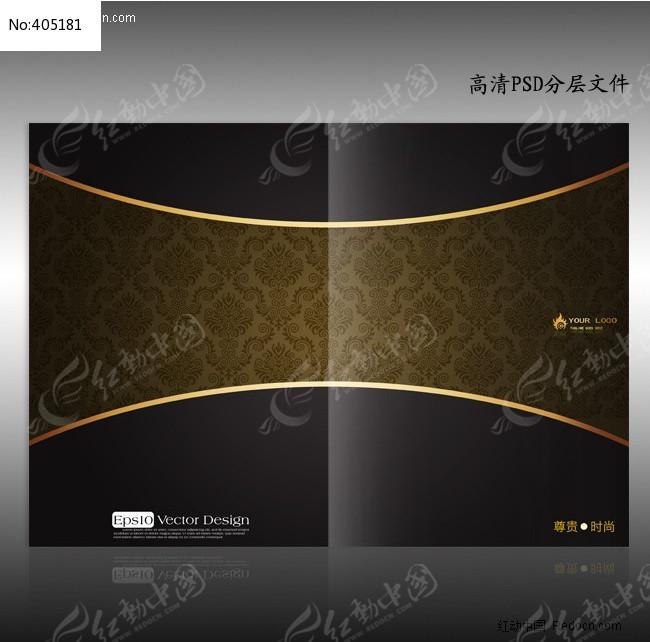 金色花纹高档画册封面设计psd设计稿下载图片