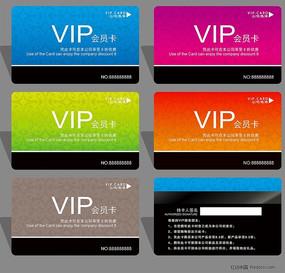 时尚花纹VIP会员卡源文件