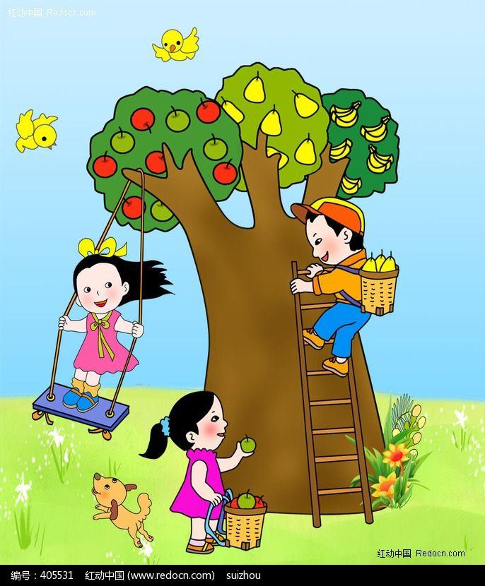 团结友爱卡通图案_有关秋千的卡通图片图片展示_有关秋千的卡通图片相关图片下载