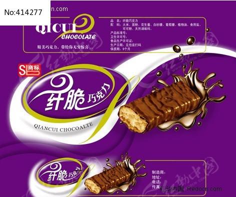 原创设计稿 包装设计/手提袋 食品包装 纤脆巧克力糖果包装  请您分享