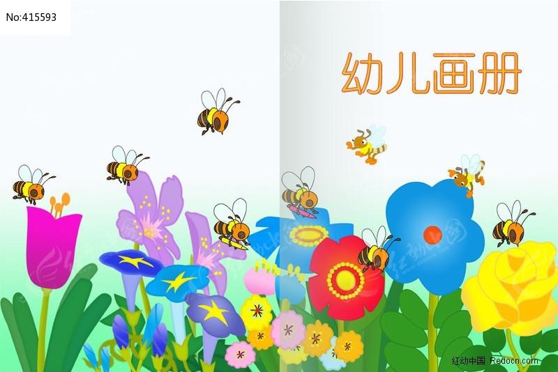 8款 幼儿园画册封面设计psd下载图片