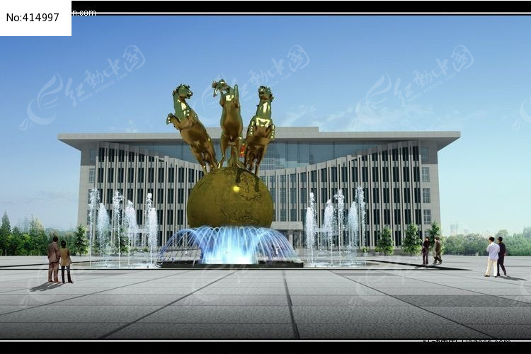 广场雕塑喷泉效果图
