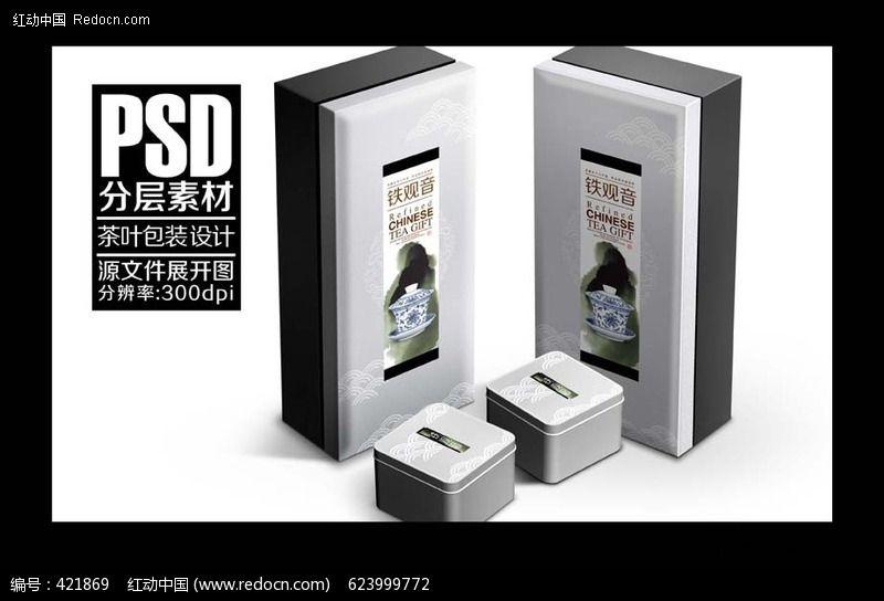 茶之韵礼盒包装设计图片